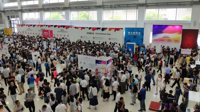 WPSE 世界包装博览会